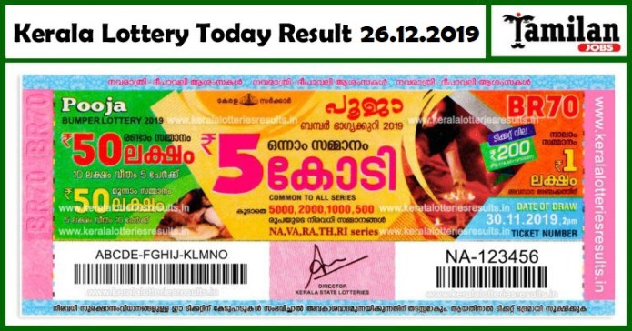 Kerala Lottery Today Result 26.12.2019   Karunya Plus KN-296 Results Live