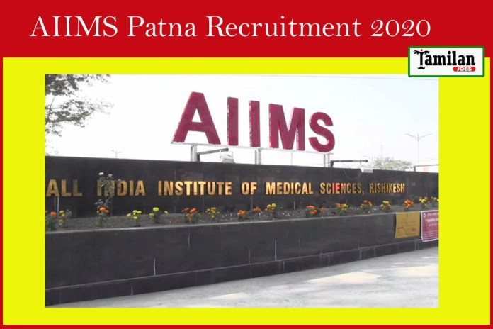 AIIMS Patna Recruitment 2020