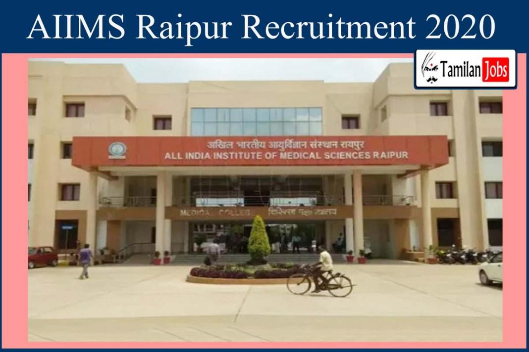 AIIMS Raipur Recruitment 2020