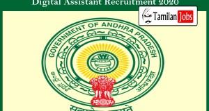AP Panchayat Secretary Digital Assistant Recruitment 2020