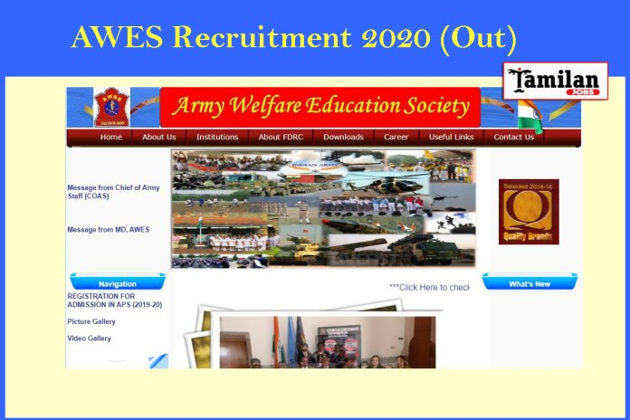 AWES Recruitment 2020