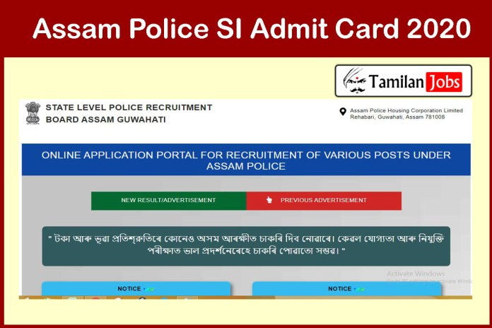 Assam Police SI Admit Card 2020 (OUT), SLPRB Sub Inspector Exam Date @ slprbassam.in