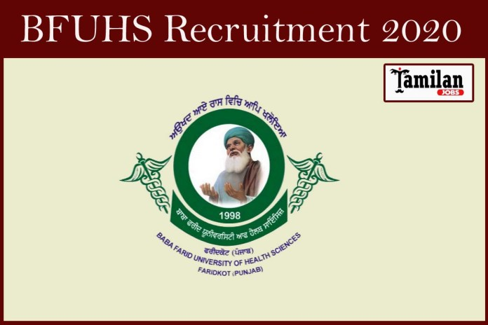 BFUHS Recruitment 2020 Out – Apply Online 598 Nurse Jobs