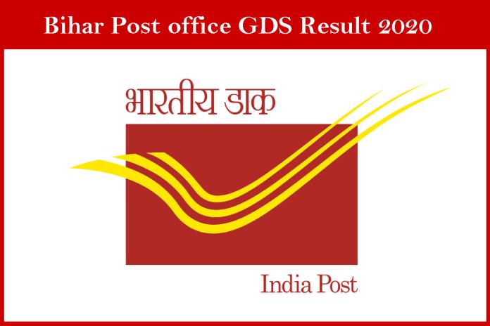 Bihar Post office GDS Result 2020