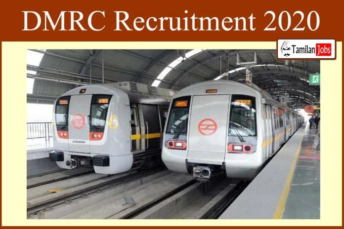 DMRC Recruitment 2020