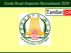 Erode Road Inspector Recruitemnt 2020