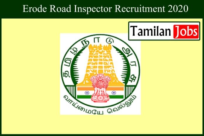Erode Road Inspector Recruitemnt 2020