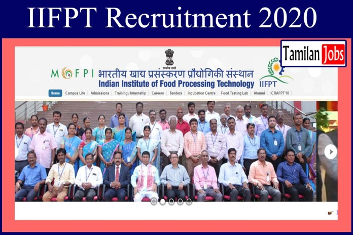IIFPI recruitment 2020