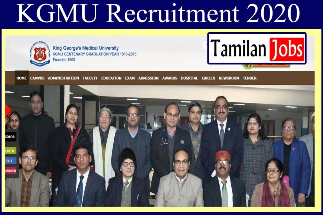 KGMU Recruitment 2020