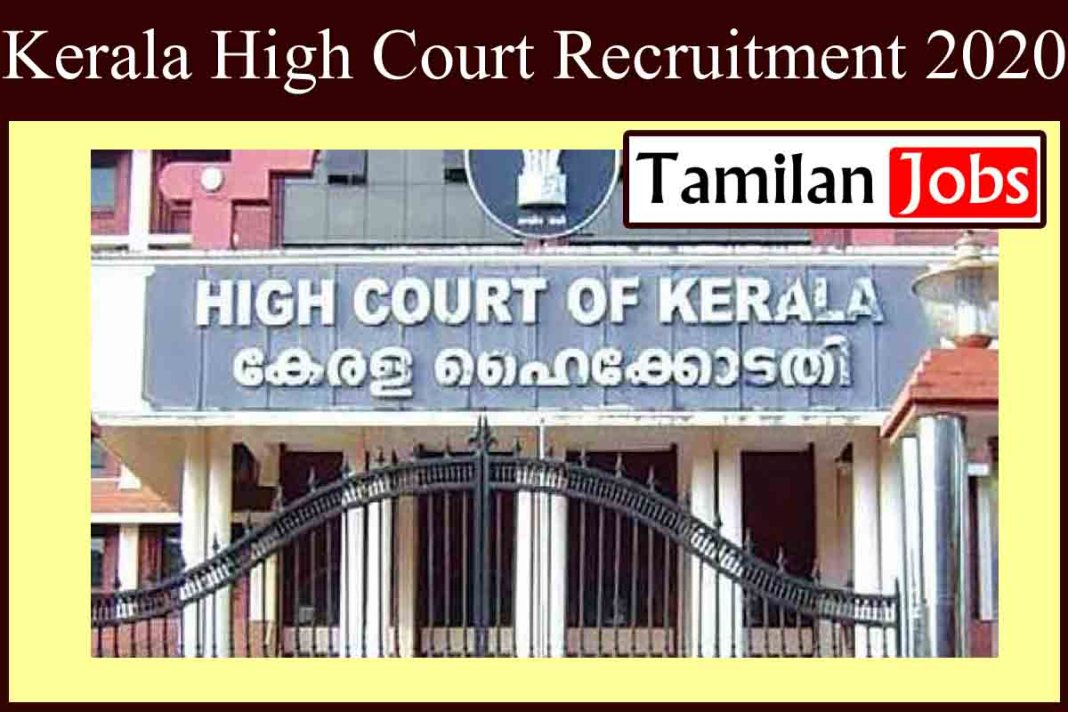 Kerala High Court Recruitment 2020