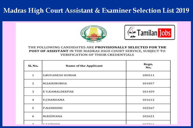 Madras High Court Assistant & Examiner Selection List 2019 OUT   Download Here