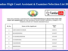 Madras High Court Assistant & Examiner Selection List 2019