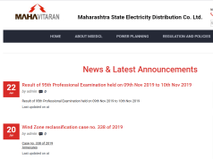 Mahadiscom Professional Exam Result 2020