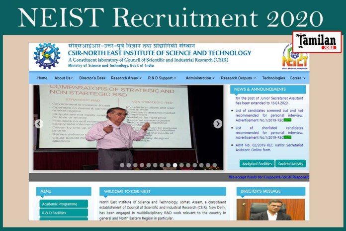 NEIST Recruitment 2020