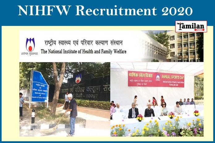 NIHFW Recruitment 2020