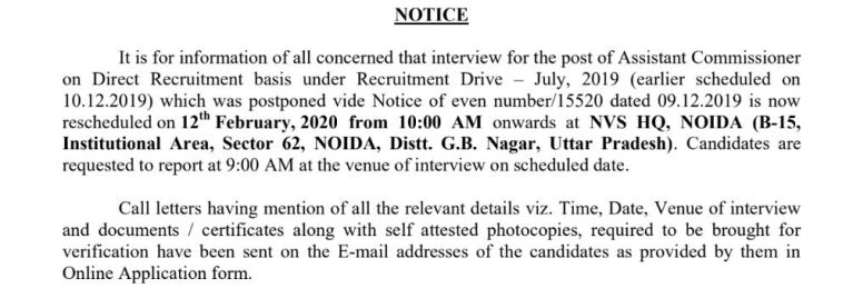 NVS Asst Commissioner Interview Date 2020 Released   Tamilanjobs