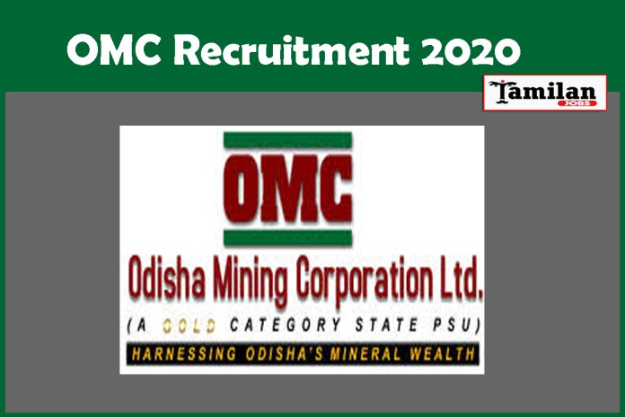 OMC Recruitment 2020 Out – Apply Online 25 Executive Jobs