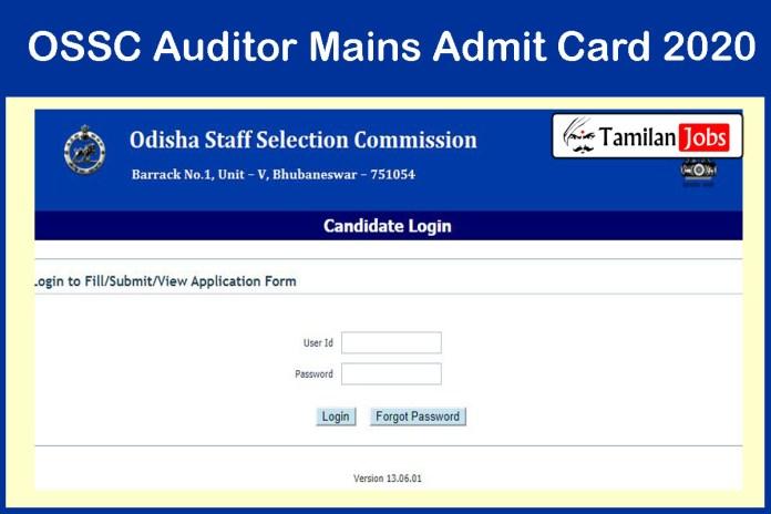 OSSC Auditor Mains Admit Card 2020