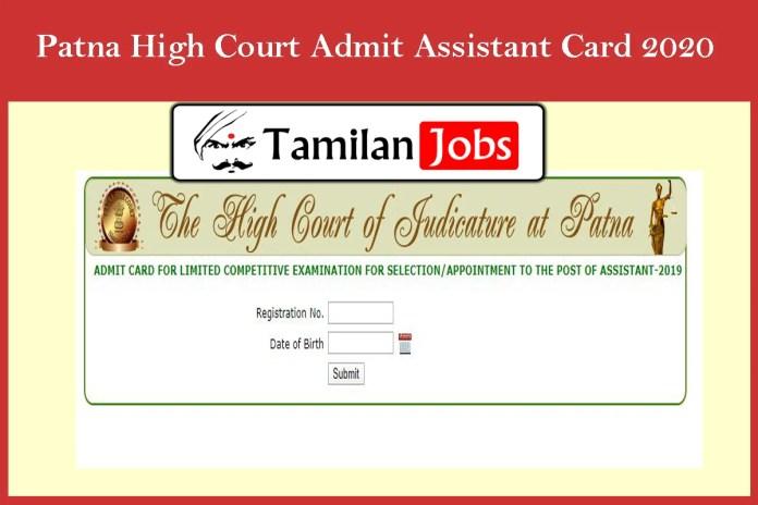 Patna High Court Admit Assistant Card 2020