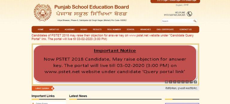 Punjab TET Answer Key 2020 PDF OUT | PSTET Paper 1 & 2 Exam Key, Objections
