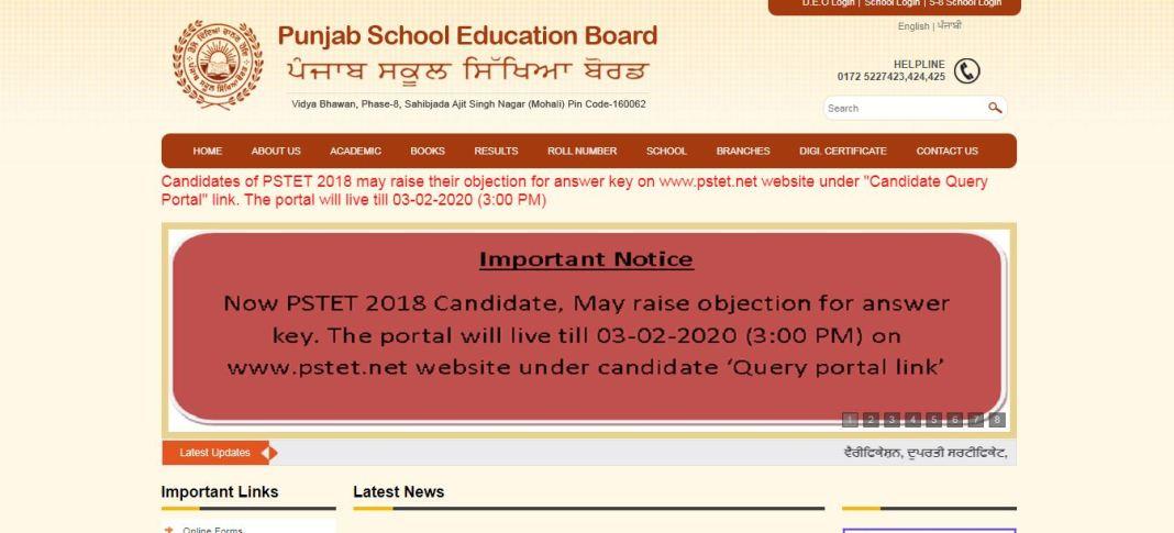 Punjab TET Answer Key 2020