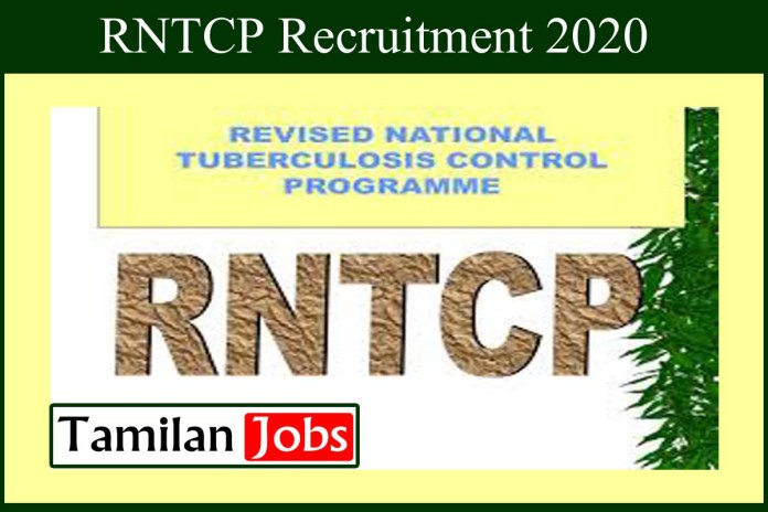 RNTCP Recruitment 2020
