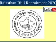 Rajasthan Bijli Recruitment 2020