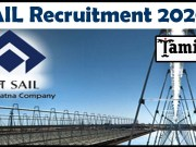 SAIL Recruitment 2020