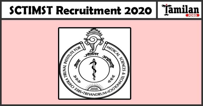 SCTIMST Recruitment 2020