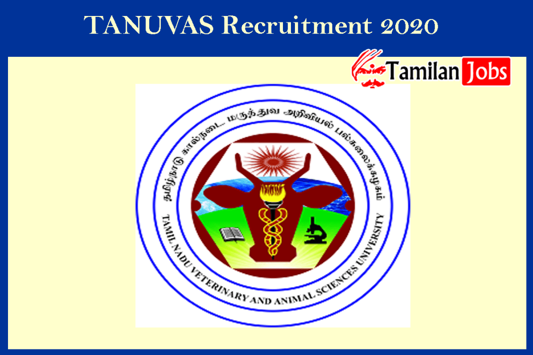 TANUVAS Recruitment 2020