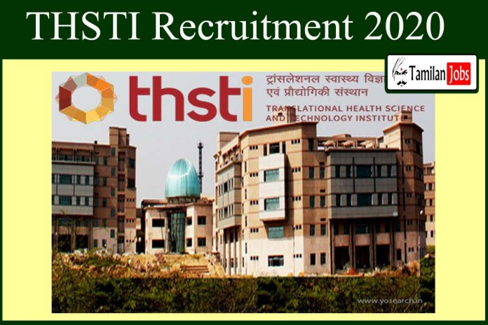 THSTI Recruitment 2020