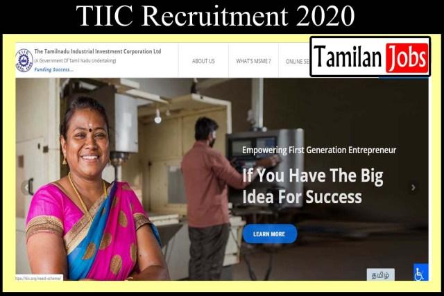 TIIC Recruitment 2020
