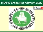 TNAHD Erode Recruitment 2020