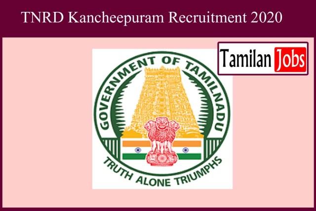 TNRD Kancheepuram Recruitment 2020