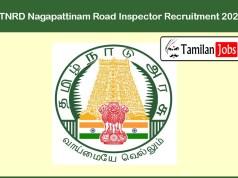TNRD Nagapattinam Road Inspector Recruitment 2020