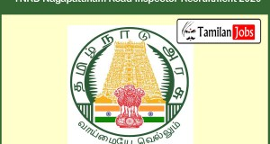 TNRD Nagapattinam Road Inspector Recruitment 2020