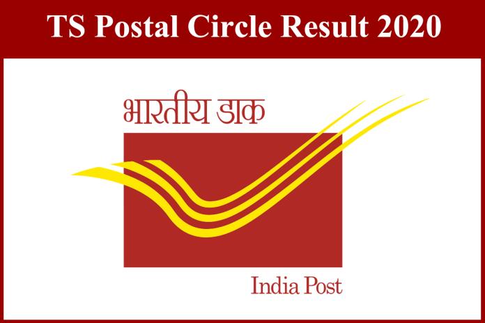 TS Postal Circle Result 2020