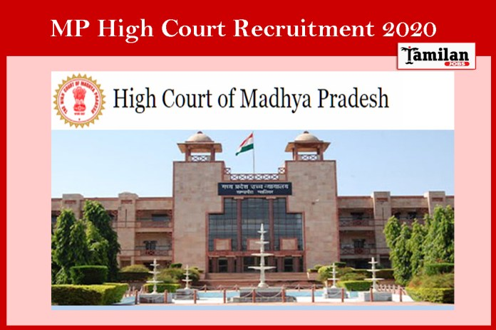 MP High Court Recruitment 2020 Out – Apply 252 Civil Judge Jobs