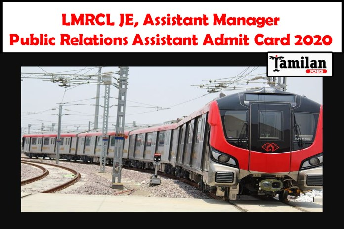 LMRCL Junior Engineer Admit Card 2020 – Check UP Metro JE, Assistant Manager Exam Date @ lmrcl.com