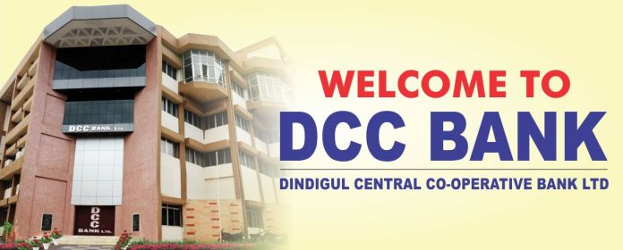 Dindigul Cooperative Bank Recruitment 2020