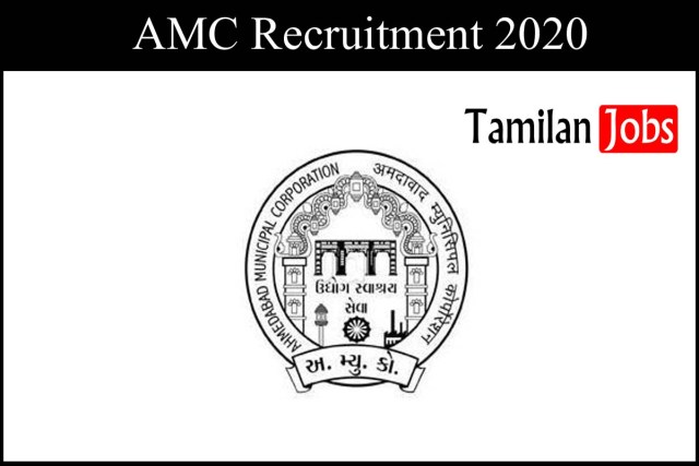 AMC Recruitment 2020