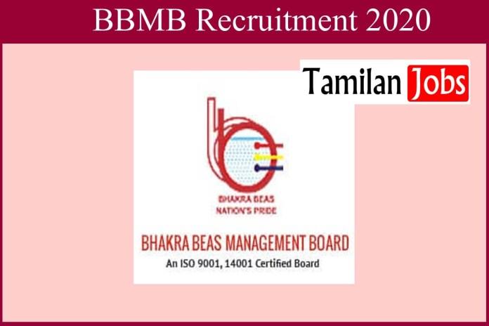 BBMB Recruitment 2020