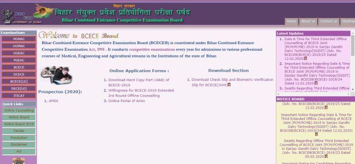 BCECEB AMIN Answer Key 2020 | Bihar AMIN Exam Key, Objections Date