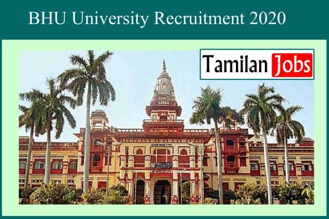 BHU University Recruitment 2020