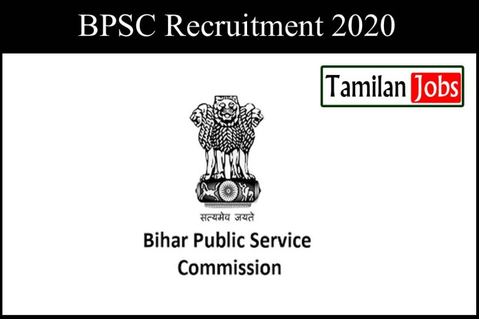 BPSC Recruitment 2020 Out – Apply Online 111 Associate Professor Jobs