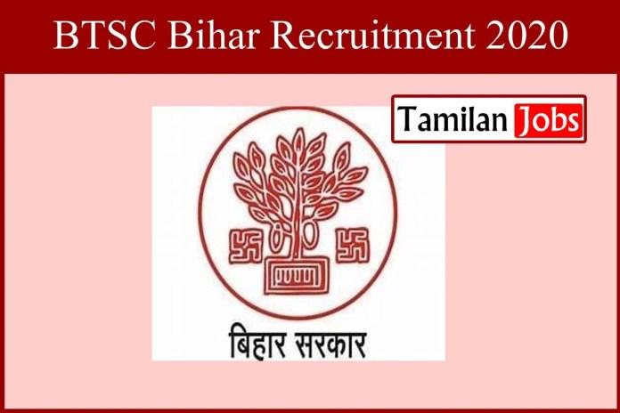 BTSC Recruitment 2020