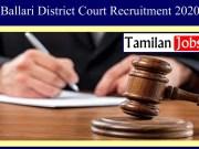 Ballari District Court Recruitment 2020