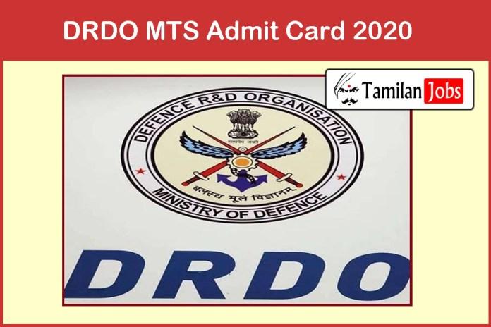 DRDO MTS Admit Card 2020 | CEPTAM Multi Tasking Staff Exam Date @ drdo.gov.in