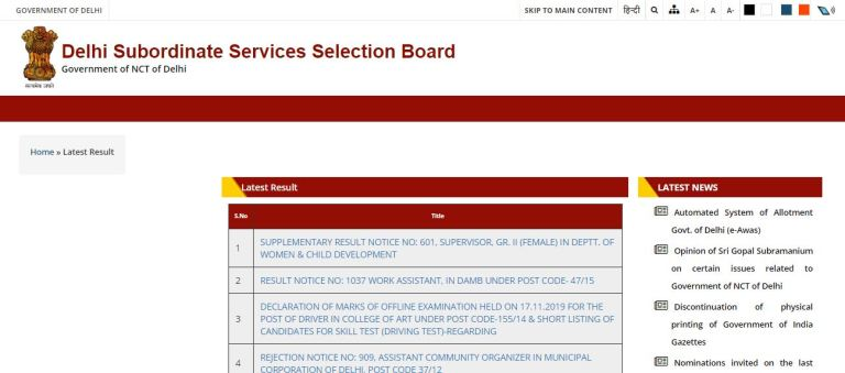 DSSSB Fire Operator Result 2020 | Download Selection List Here