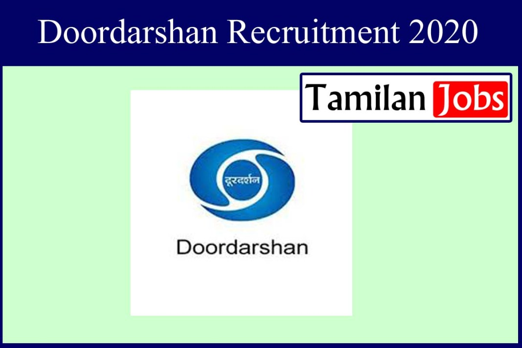 Doordarshan Recruitment 2020